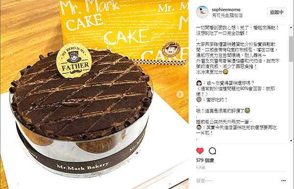 170728_IG-sophieemomo-馬可先生-父親節蛋糕-香蕉優格巧克力蛋糕-579-01.png