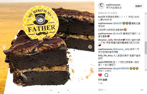 170728_IG-sophieemomo-馬可先生-父親節蛋糕-香蕉優格巧克力蛋糕-579-02.png