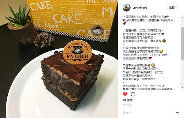 170728_IG-yunching02-馬可先生-父親節蛋糕-香蕉優格巧克力蛋糕-40-01.png