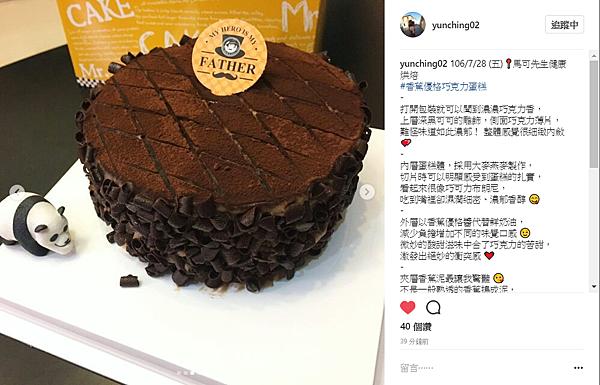 170728_IG-yunching02-馬可先生-父親節蛋糕-香蕉優格巧克力蛋糕-40-03.png