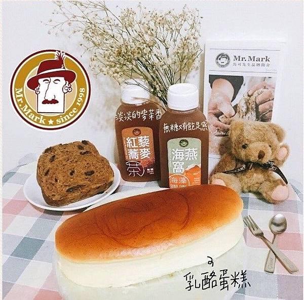 170717_IG-hueiwen_lifediary_長條乳酪蛋糕+養生茶飲.jpg