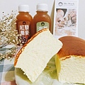 170717_IG-hueiwen_lifediary_長條乳酪蛋糕+養生茶飲02.jpg