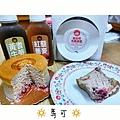IG-jie_eatfood_盆莓乳酪蛋糕+紅藜蕎麥茶+黃金牛蒡茶.jpg