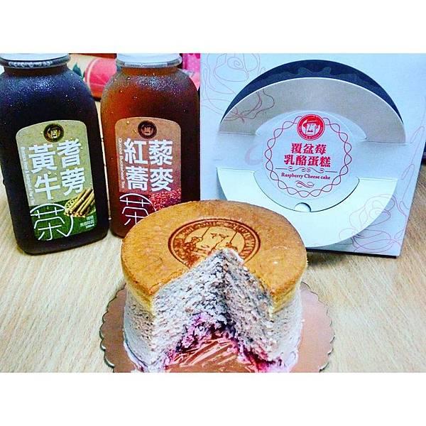 IG-jie_eatfood_盆莓乳酪蛋糕+紅藜蕎麥茶+黃金牛蒡茶-.jpg
