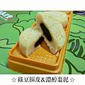 IG-jie_eatfood_冰糕綠豆皇-02.png