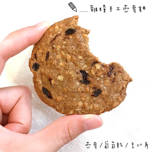 IG-moominlu_燕麥雜糧餅乾.png