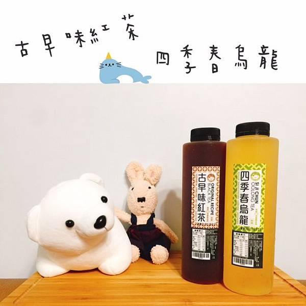 IG_angel_food_diary_馬可先生喝好茶-四季春烏龍+阿薩姆紅茶03.JPG