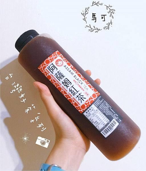 IG_moominlu_馬可先生喝好茶02.JPG
