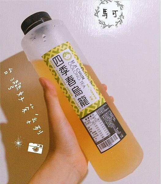 IG_moominlu_馬可先生喝好茶01.JPG