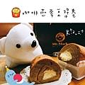 IG_angel_food_diary_巧克力燕麥豆漿蛋糕捲+馬可先生喝好茶01.JPG