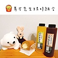 IG_angel_food_diary_巧克力燕麥豆漿蛋糕捲+馬可先生喝好茶02.JPG