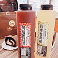 IG_chihchih_belle_巧克力燕麥豆漿蛋糕捲+馬可先生台灣好茶-01.png