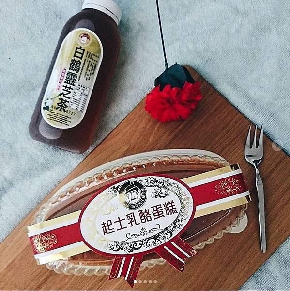 IG_eat.ing.19_長條乳酪蛋糕-01.JPG