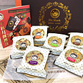 IG-shiningsky77_中秋月餅禮盒A01-02.png