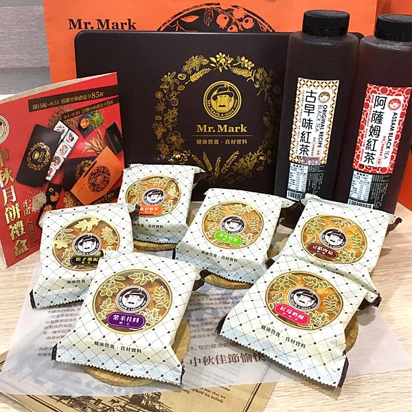 IG-shiningsky77_中秋月餅禮盒A01+馬可先生喝好茶-01.png