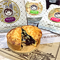 IG-shiningsky77_中秋月餅禮盒A01-05.png
