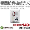 170830_VIP會員-9月優惠快訊-優惠品項-05.png