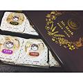 IG-dawnnahi_中秋月餅禮盒A01-01.png
