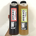 IG-sophieemomo_馬可先生台灣好茶-阿薩姆紅茶+四季春-01.png