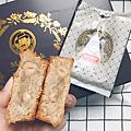 IG-_yumii_foodd_中秋雜糧月餅-05.png