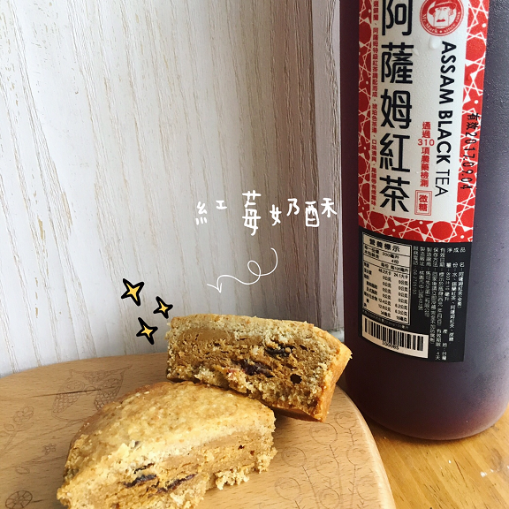 IG-lizzyshieh07_中秋雜糧月餅+馬可先生喝好茶-02.png