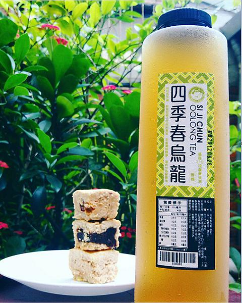 IG-wu_big_big_中秋雜糧月餅+馬可先生喝好茶-02.png