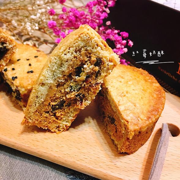 IG-foodie_nini_中秋月餅禮盒-05.png