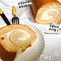 IG-mar__newbeginning-燕麥豆漿蛋糕捲-桂圓口味01.png