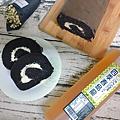 IG_liyu_foodmap_巧克力燕麥豆漿蛋糕捲+馬可先生台灣好茶-四季春-02.png