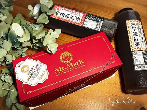 Pixnet_Lydia-帕瑪森鹹乳酪起士蛋糕+馬可先生台灣好茶-四季春-經典紅茶-01.jpg