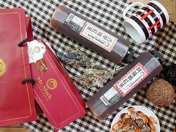 IG-didi_foodie-帕瑪森鹹乳酪起士蛋糕+馬可先生台灣好茶-古早味紅茶-經典紅茶-02.jpg