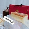 IG-zooooey_-帕瑪森鹹乳酪起士蛋糕+馬可先生台灣好茶-古早味紅茶-經典紅茶-04.jpg