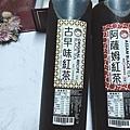 IG-kaohsiung_foodie_emilie-馬可先生台灣好茶-古早味紅茶-經典紅茶-01.jpg