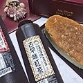 IG-kaohsiung_foodie_emilie-帕瑪森鹹乳酪起士蛋糕+馬可先生台灣好茶-古早味紅茶-經典紅茶-02.jpg