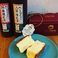 IG-lizzyshieh07-帕瑪森鹹乳酪起士蛋糕+馬可先生台灣好茶-古早味紅茶-經典紅茶-01.jpg