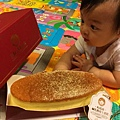IG-lizzyshieh07-帕瑪森鹹乳酪起士蛋糕-03.jpg