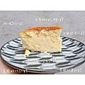 IG-sally_lin0616-帕瑪森鹹乳酪起士蛋糕+馬可先生台灣好茶-古早味紅茶-經典紅茶-01.jpg