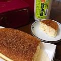 IG-pingping_eat-帕瑪森鹹乳酪起士蛋糕+馬可先生有機發芽濃豆漿-01.jpg