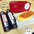 IG-jie_eatfood-帕瑪森鹹乳酪起士蛋糕+馬可先生台灣好茶-古早味紅茶-經典紅茶-02.jpg