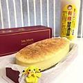 IG-nora__food-帕瑪森鹹乳酪起士蛋糕+有機發芽濃豆漿-01.jpg