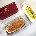 IG-nora__food-帕瑪森鹹乳酪起士蛋糕+有機發芽濃豆漿-02.jpg