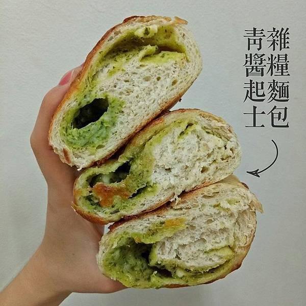 IG_jie_eatfood-馬可先生雜糧麵包-起士系列麵包-02.jpg