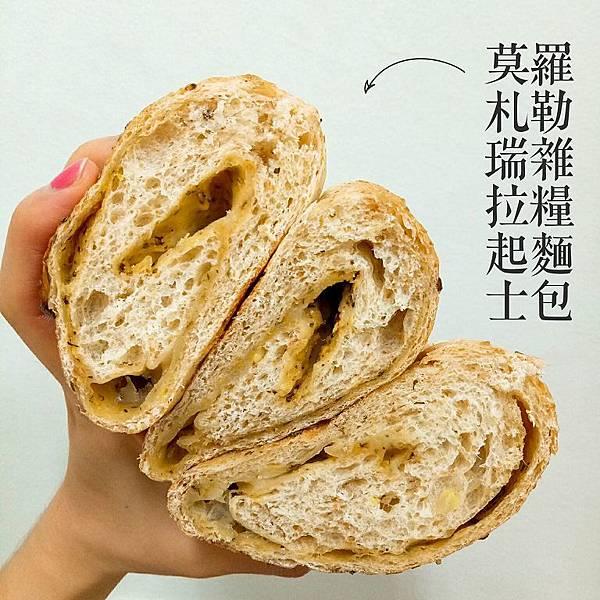 IG_jie_eatfood-馬可先生雜糧麵包-起士系列麵包-01.jpg