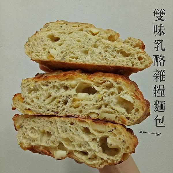 IG_jie_eatfood-馬可先生雜糧麵包-起士系列麵包-03.jpg