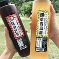IG_ritahsu315-四季春-古早味紅茶-01.jpg