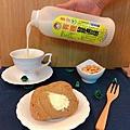 IG_iu0302-咖啡燕麥豆漿蛋糕捲+馬可先生有機發芽濃豆漿-05.jpg