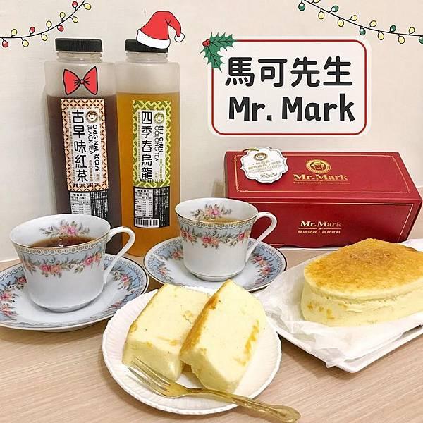 IG-gulovefood-帕瑪森鹹乳酪起士蛋糕+馬可先生台灣好茶-古早味紅茶-經典紅茶-01.jpg