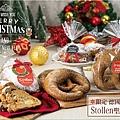 2017-馬可先生12月VIP優惠宣傳海報-德國月Stollen聖誕蛋糕+德國結麵包-01.jpg