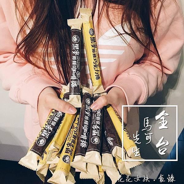 IG_eati_fooddy-黑麥雜糧捲禮盒伴手禮(咖啡口味-巧克力口味)-00.jpg