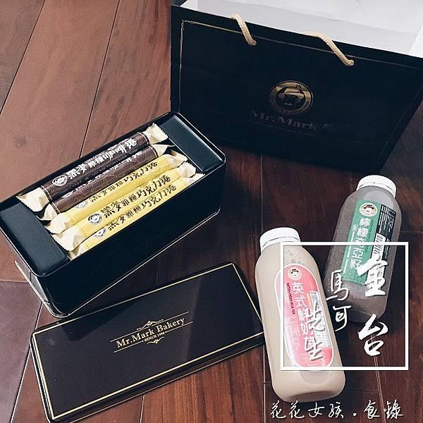 IG_eati_fooddy-黑麥雜糧捲禮盒伴手禮(咖啡口味-巧克力口味)+馬可先生台灣好茶系列-檸檬奇亞籽+伯爵鮮奶茶-01.jpg
